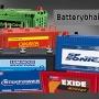Buy Inverter Battery Online - Exide, Amaron, Okaya, SF Sonic, Luminous, Samui