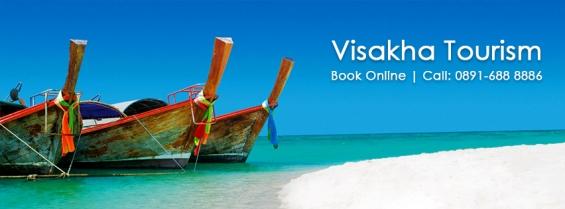India tours welcomes to amaravathi andhra visakhatourism vizag araku 4d 3n package tour