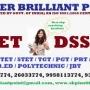 No.1 DSSSB Coaching in Kalkaji/South Delhi