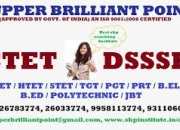 No.1 dsssb coaching in kalkaji/south delhi