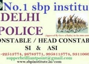 No.1 ssc sub inspector coaching in kalkaji/south …