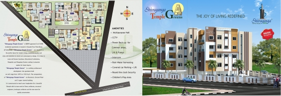 2 bhk best flats for sale at vasanthpura road