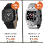 Flat 40% Off On Diesel Watches At Fadka.com
