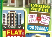 Residential land sale at  AMTALA TOWNSHIP PROJECT,