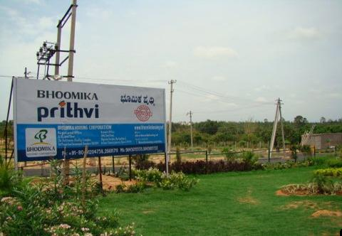 Corner plots available in bidadi,bangalore approved by bmicapa