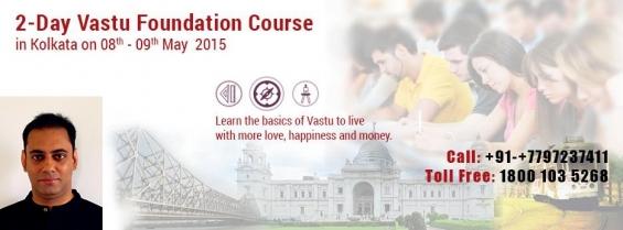Vastu course