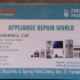 Refrigerator Repair Center 7503591009