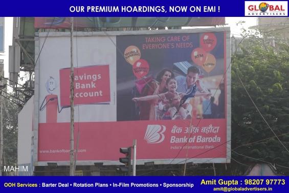 Railway media mumbai - global advertisers