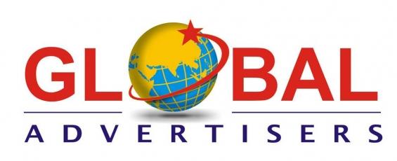 Hoarding promotion - global advertisers