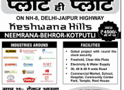 Book your plot by paying Rs 4.5 lac On Highway At Neemrana Behror