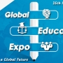 Global Education Fair 2015 in Ahmedabad