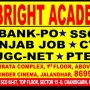 Best SSC/CGL Coaching in Chandigarh