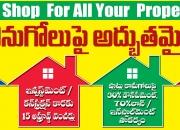Dtcp approved plot in  rajulapalem, tirupathi