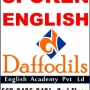 Daffodils-The best #IELTS  coaching Institute in Chandigarh-Learn English,Speak Fluently