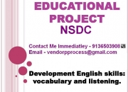 Nsdc project available with high payout, contact us immediately.