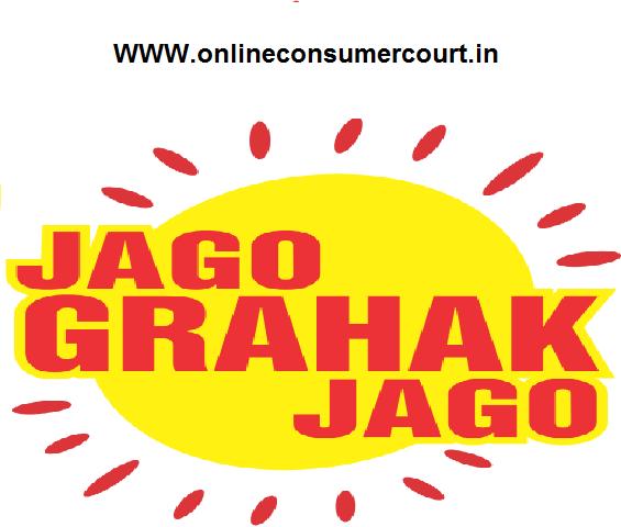 Online consumer court (onlineconsumercourt.in)