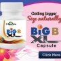 Aboutherbal.Com | Breast Growth Capsule