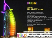 Dubai packages 3n/4d