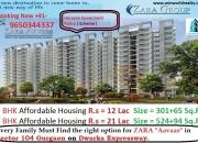 Zara Aavaas Affordable Housing Sector-104 Gurgaon