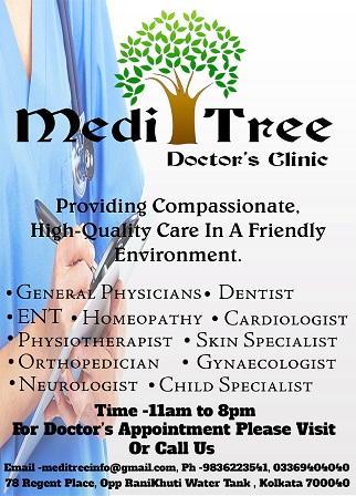 Visit or call us for doctor's appointment