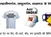 Banner,Poster,Calendar and Screen Printing in Lucknow Add India