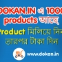 Dokan in Chandannagar, Grocery item