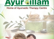 Step into ayurillam - the best health care center provides the best and effective solutions for various health related problems. call at +91 44 4556 6556.