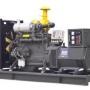 One stop generator requiremen