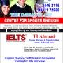 English classes in Chennai Language Teaching Fluency IELTS TOEFL Pearson Test etc…..
