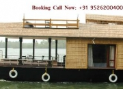 Houseboat nileshwar kottappuram @ best package and price with happy houseboat(cruise)