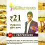 Best Apartment sale in Ghaziabad starting price only 21 lacs