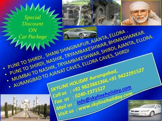 Shirdi tour operator
