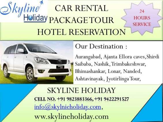 Aurangabd tour operator and travel agent