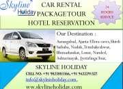 Aurangabad ajanta ellora caves, shirdi tour operator