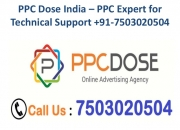 Inbound Calls for Tech Support by PPC DOSE