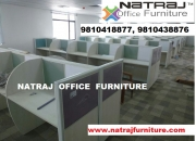 workstation. natraj furniture