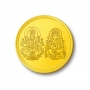 Best Gold Coins Price
