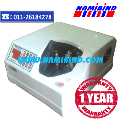 Currency counting machine price in lucknow
