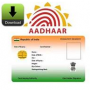 TELEPHONIC SURVEY PROCESS OF ADHAR CARD ALL INDIA