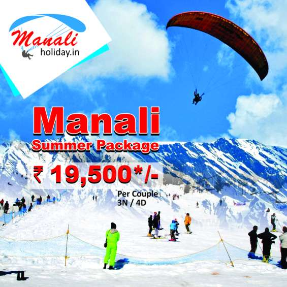Shimla manali trip | himachal holiday packages call 9015823000