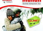 Manali Summer Special Honeymoon trip Packages at 21000