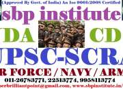 The no1 coaching institute of scra in delhi