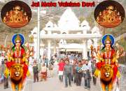 Mata Vaishno Devi Holiday Package with a Helicopter
