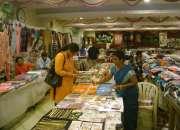 Exhibition cum sale for ramzan special 20015 bangalore