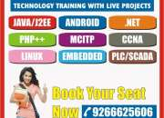 MCA/B.tech Summer Training in Noida @ CMC-9266625606
