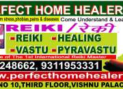 Vastu Expert In Faridabad contact 9311953331 for appointment