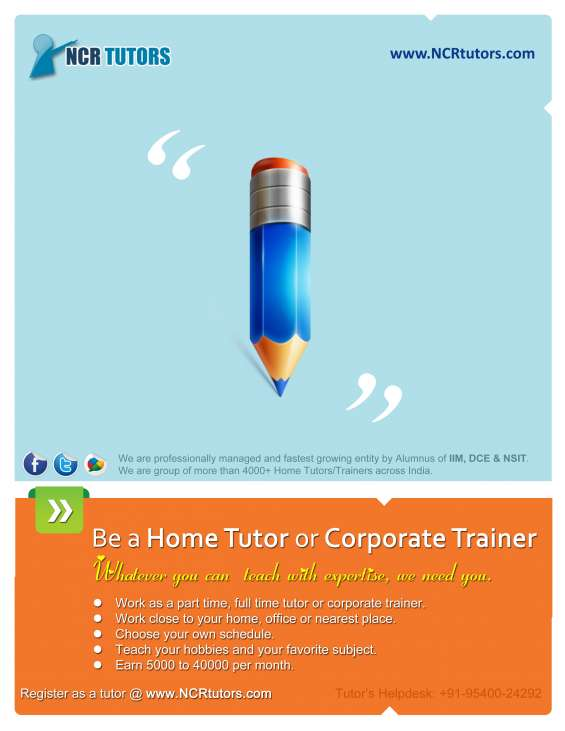 Best home tutors in sector 33 ,51 , 52 , 63 , 55 , 19 , 15 , 15a ,16