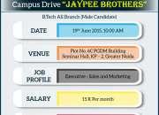 Best engineering college in delhi-ncr | top private institute in noida