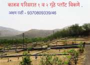 All Developed Bungalow Plots Available In U R Budget The best Afordable plot for sale