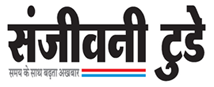 Sanjeevni today bollywood news in hindi